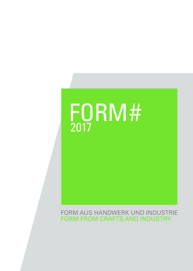 FORM2017
